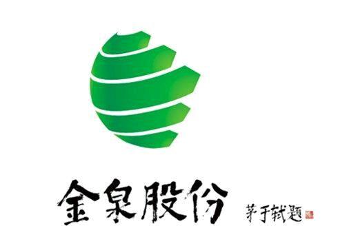 Kingcharm logo